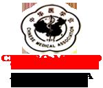 Centro Médico Tradicional Acupuntura