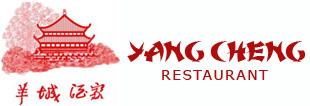 Restaurant Yang Cheng